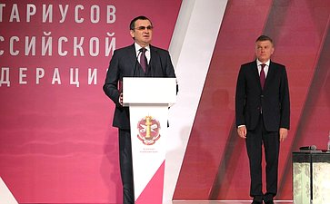 Николай Федоров принял участие вцеремонии открытия V Конгресса нотариусов Российской Федерации
