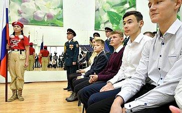 Урок мужества, посвящённый реализации Всероссийского гражданско-патриотического проекта «Дети-Герои», инаграждение детей-героев Самарской области