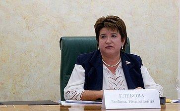 Любовь Глебова провела парламентские слушания на тему «Практика и направления совершенствования проведения единого государственного экзамена в Российской Федерации»