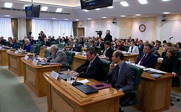 Участники парламентских слушаний на тему «Практика и направления совершенствования проведения единого государственного экзамена в Российской Федерации» 1