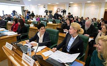 Парламентские слушания, посвященные обсуждению законопроекта опересмотре положений Семейного кодекса РФ, связанных сотобранием ребенка