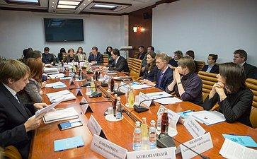 Круглый стол на тему «Совершенствование системы профессионального самоопределения в общеобразовательных организациях»