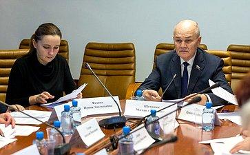 Заседание межкомитетской рабочей группы поразработке проекта федерального закона, регулирующего производство иоборот продукции для детского питания