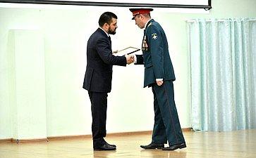 Награждение детей-героев Самарской области