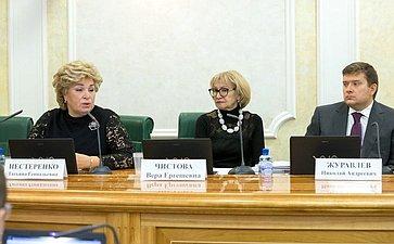 Т. Нестеренко, В. Чистова иН. Журавлев