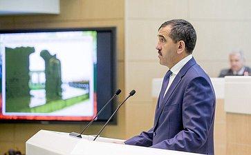 376-е заседание Совета Федерации. Евкуров