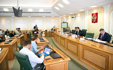 Заседание Экспертной группы повопросам противодействия легализации преступных доходов ифинансированию терроризма, внутреннему контролю ирегуляторному риску