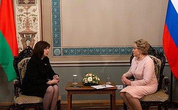 Валентина Матвиенко встретилась сПредседателем Совета Республики Национального Собрания Республики Беларусь Натальей Кочановой