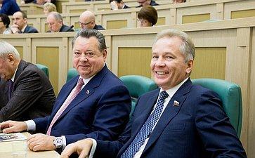 362-е заседание СФ Невзоров, Пономарев