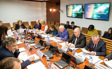 З. Драгункина провела заседание Комитета понауке, образованию икультуре