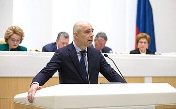 Министров финансов РФ А.Силуанов