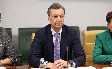 Заседание Президиума Совета законодателей РФ при Федеральном Собрании РФ