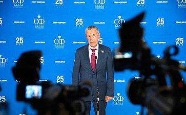 Заседание рабочей группы Временной комиссии СФ позащите государственного суверенитета ипредотвращению вмешательства вовнутренние дела РФ