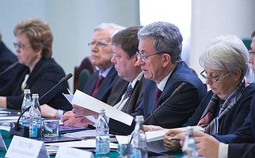 Обсуждение напервом заседании Совета попроблемам профилактики наркомании