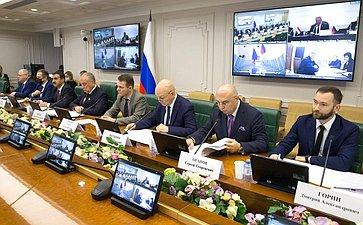 Совместное заседание Комитета СФ поаграрно-продовольственной политике иприродопользованию спрофильными комитетами Маджлиси милли Маджлиси Оли Республики Таджикистан