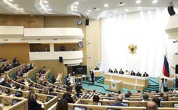 506-е заседание Совета Федерации