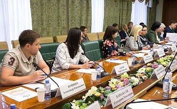Заседание Рабочей группы посовершенствованию законодательства всфере предупреждения ипрофилактики семейного (бытового) насилия