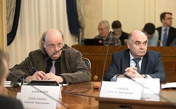 «Круглый стол» натему «Вопросы сопряжения интеграционных объединений ЕАЭС иЕС: возможности иперспективы»