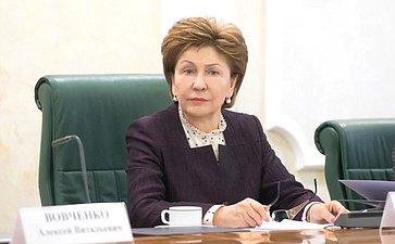Галина Карелова провела заседание Совета поразвитию социальных инноваций субъектов РФ
