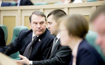 370-е заседание Совета Федерации