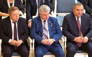 Е. Серебренников, В. Бондарев иВ. Пучков