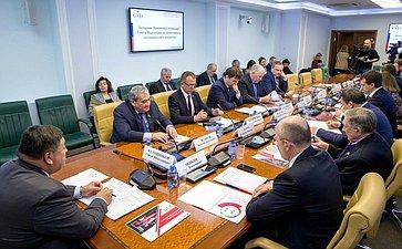 Расширенное заседание Временной комиссии СФ помониторингу экономического развития натему «Реализация программы импортозамещения как фактор развития экономики РФ»