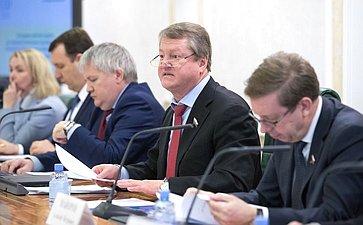 В.Харламов провел заседание рабочей группы посовершенствованию законодательства опотребительской кооперации