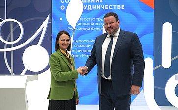 Врамках IV Форума социальных инноваций регионов подписано 17 соглашений осотрудничестве