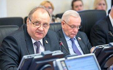 ВСФ состоялось заседание Комитета понауке образованию икультуре