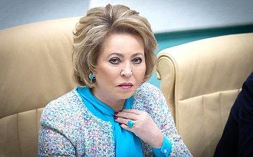 Портреты Председателя Совета Федерации