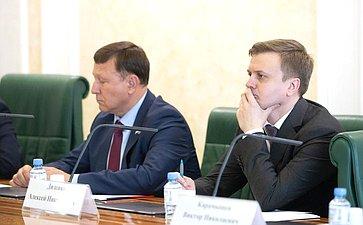 «Круглый стол» натему «Реализация права законодательной инициативы законодательными органами государственной власти субъектов РФ»