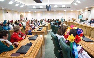 Встреча В. Маркова сучастниками Всероссийского мастер-класса учителей родного, втом числе русского языка