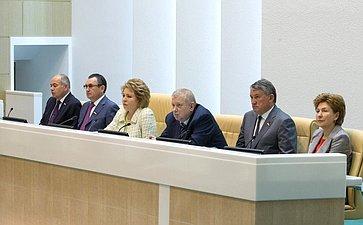 417-е заседание Совета Федерации