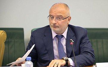 А. Клишас провел семинар-совещание «Реализация правовых позиций Конституционного Суда РФ: состояние, проблемы, перспективы»