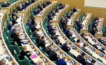 363-е заседание Совета Федерации