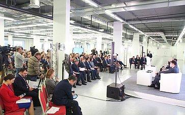 II заседание Совета поразвитию цифровой экономики вНовосибирске