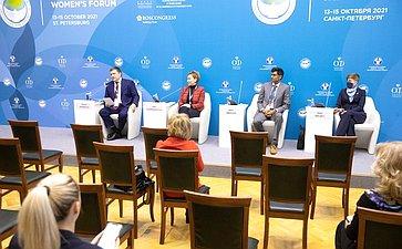 Тематическая сессия «Цифровая трансформация как фактор повышения финансовой доступности»