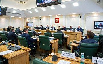 Совместное заседание Комитета СФ поаграрно-продовольственной политике иприродопользованию иКомитета СФ поконституционному законодательству игосударственному строительству