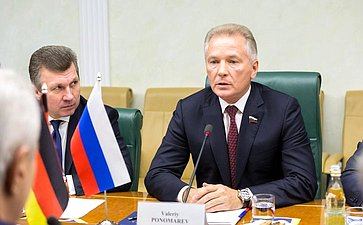 Встреча членов Совета Федерации спредседателем группы дружбы Бундесрата ФРГ