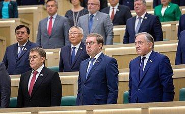 Сенаторы слушают гимн России перед началом 463-го заседания Совета Федерации