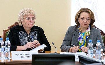 Мрина Донник иГалина Золина
