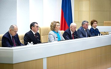 453-е заседание Совета Федерации
