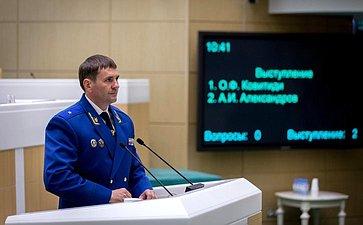 Дмитрий Демшин