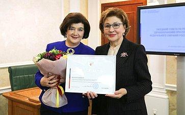 Заседание Совета порегиональному здравоохранению натему «Одеятельности медико-генетических консультаций ицентров всубъектах Российской Федерации»