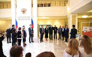 Награждение победителей Всероссийской сетевой акции «Подвиг села»