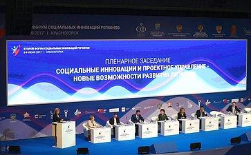 В. Матвиенко наФоруме социальных инноваций регионов
