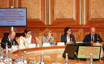 Выездное заседание Экспертного совета поздравоохранению при Комитете СФ посоциальной политик