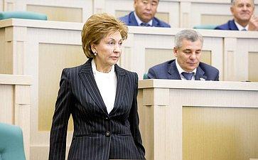 359-е пленарное заседани. Г. Карелова