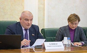 Андрей Клишас иЛюдмила Бокова
