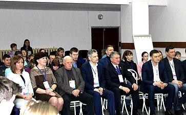 Ю.Воробьев принял участие вмолодёжном форуме «Мы– будущее страны»